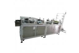 Einweg-Nonwoven-Cap-Maschine, Mob-Cap-Maschine, Clip-Cap-Maschine, Maschine, Gesichtsmaske Maschine, Krankenschwester Cap Maschine