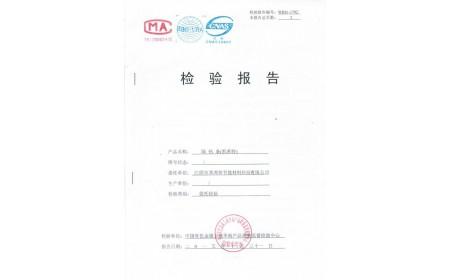 kaxite Zertifikat von cnas