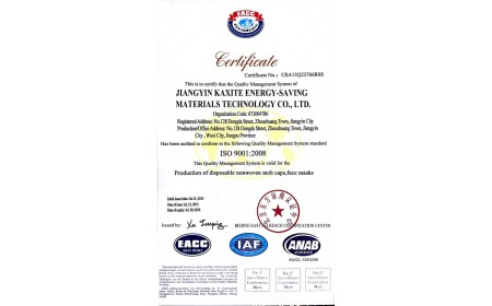 ISO9001 Kaxite Technologie