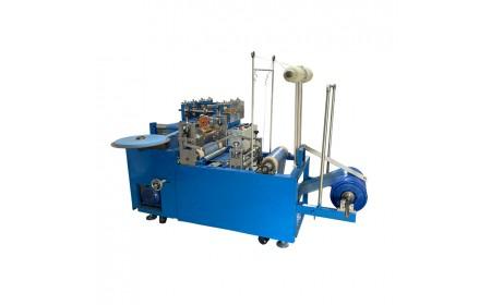 Kunststoff-Schuhüberzug zur Herstellung von Maschinenmaterial