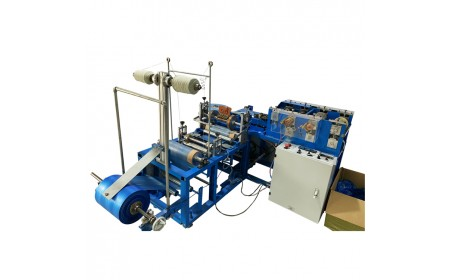 Vollautomatische Maschine zur Herstellung von Kunststoffschuhen